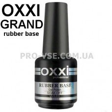 Oxxi GRAND RUBBER BASE (каучуковая база) 15 мл фото | PRO-VSE